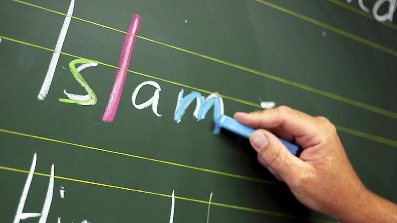 Новости: Ислам как обязательный предмет в школах