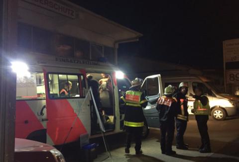 Происшествия: Беженец устроил резню в поезде (обновлено)