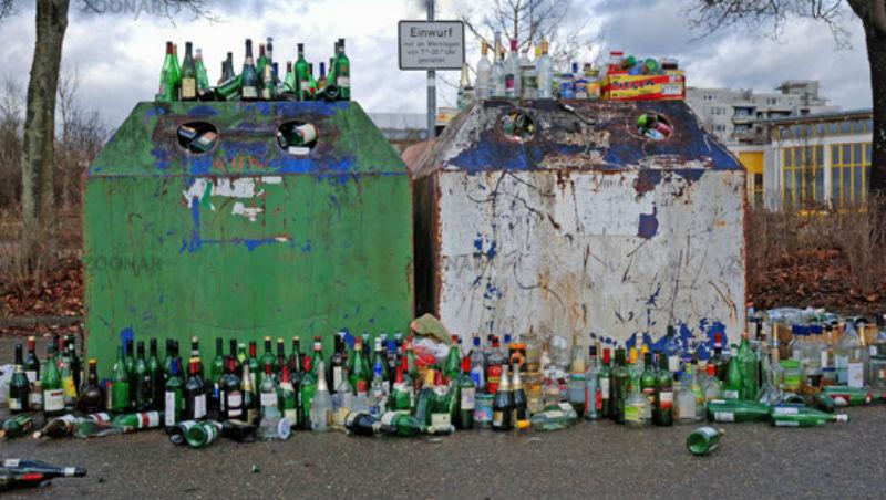 Новости: Сдал бутылок на 800 евро