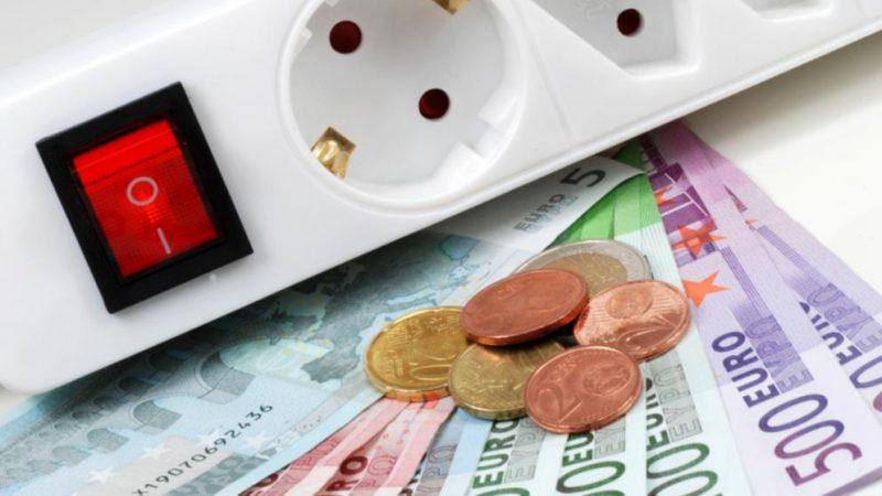Полезные советы: Экономим электричество: способы и средства