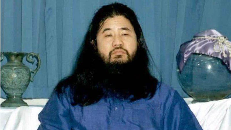 Отовсюду обо всем: В Японии казнили главу секты «Аум Синрикё»
