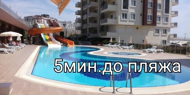 Luxury apartment in Orion Resort Alanya